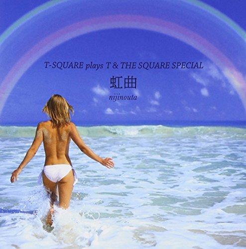 虹曲~T-SQUARE plays T&THE SQUARE SPECIAL~