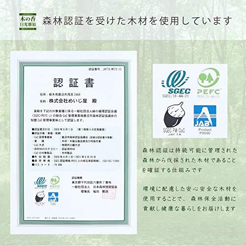 【国産ひのき】木製風呂ふた(約60×18×1.5cm)