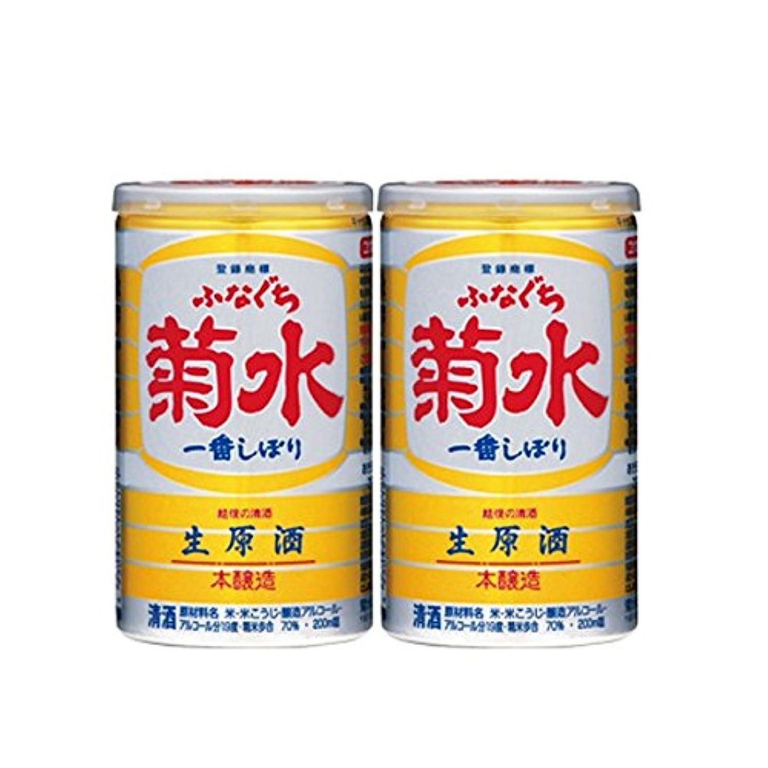 ブリリアント抜本的な海軍菊水 ふなぐち 一番しぼり 本醸造生原酒 (200ml×30本)×2ケース