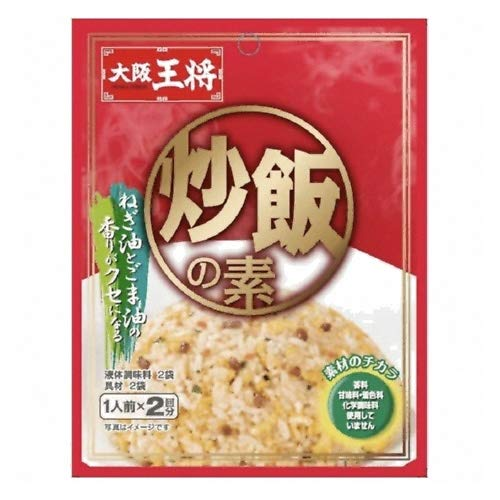 混ぜるだけ!大阪王将の味を自宅で再現!中華総菜!炒飯の素 (4コ) セット おかしのマーチ