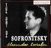 The Art of Sofronitsky