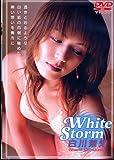ホワイトストーム [DVD] image