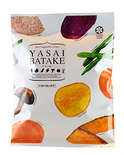 沖縄県産 やさい畑×3袋 沖縄特産販売 7種類の野菜の美味しさを詰め込んだミックスベジタブルチップス お子...