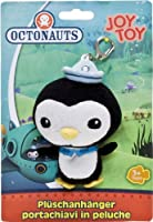 Joy Toy Octonauts 13 cm Peso Plush Keychain on Backerカード