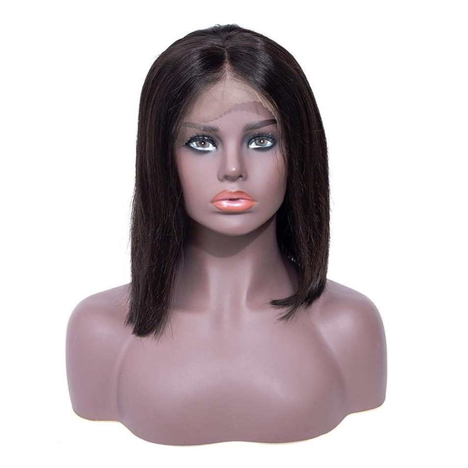 ブレス概念レパートリーJIANFU ショート ウィッグ ボボ 斜めの短い髪 本物の髪 13 * 6 前レース付き ウィッグ レディース (Color : ブラック)