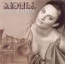 Best elena vaenga songs Reviews