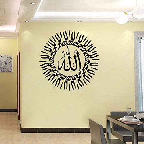 Dalxsh Características Redondo Negro Islámico Musulmán Arte Caligrafía Decoración del hogar Sala de estar a prueba de agua 44x44cm