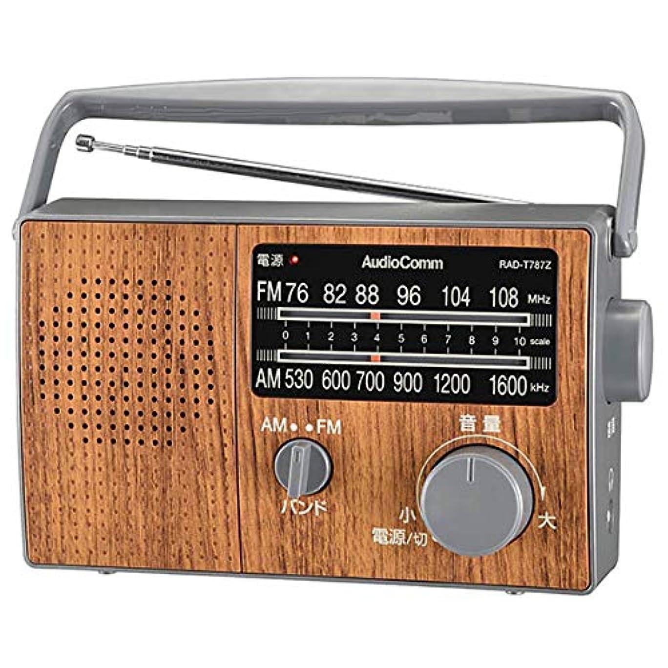 かりて強要一般化するラジオ ポータブルラジオ 軽量 おしゃれ シンプル 木目調 イヤホン端子/モノラル 音声 一人暮らし 保証書付取扱説明書