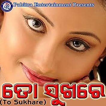 To Sukha Re