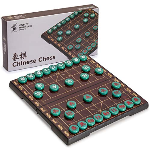 Yellow Mountain Imports Chinese Chess (Xiangqi) Magnetic Travel Board Game Set...