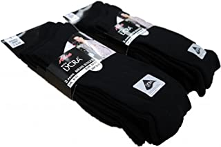 6 Pairs Mens Cotton with Lycra Smooth Knit Socks/UK 6-11 and 11-14