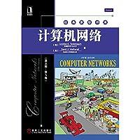 计算机网络(英文版·第5版)