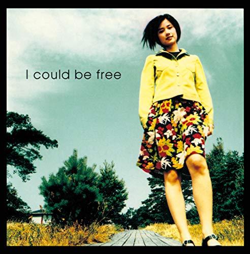 [画像:I Could Be Free <LP> [Analog]]