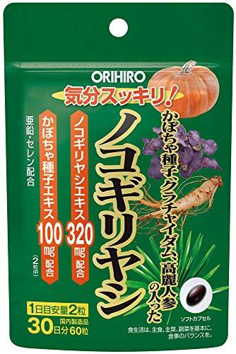 オリヒロ『かぼちゃ種子クラチャイダム高麗人参の入ったノコギリヤシ』