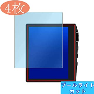 【4枚】 Sukix ブルーライトカット Hidizs AP80 自己修復 日本製素材 4H フィルム 保護フィルム 気泡無し 0.15mm 液晶保護 フィルム プロテクター 保護 フィルム 用 対応 適用 専用(非 ガラスフィルム 強化ガラス ガラス ) ブルーライト カット new version