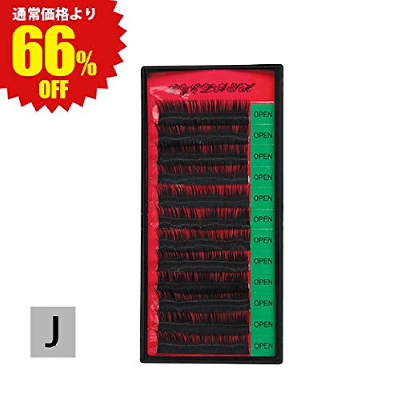 タイト画家変わるまつげエクステ ミンクタッチ(12列) マツエク (Jカール 0.15mm 13mm)