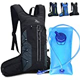 Oscaurt Hydration Backpack Pack Water Backpack with 2L Water Bladder Perfect for Running