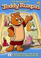 Best of Teddy Ruxpin 1 [DVD]