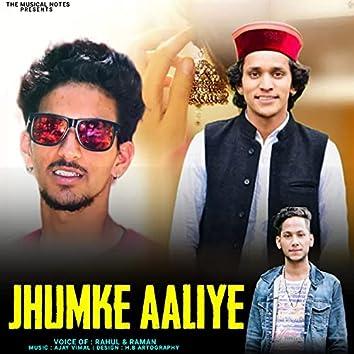 Jhumke Aaliye