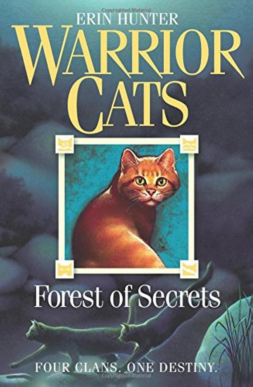 命令的危機ジレンマForest of Secrets (Warrior Cats)