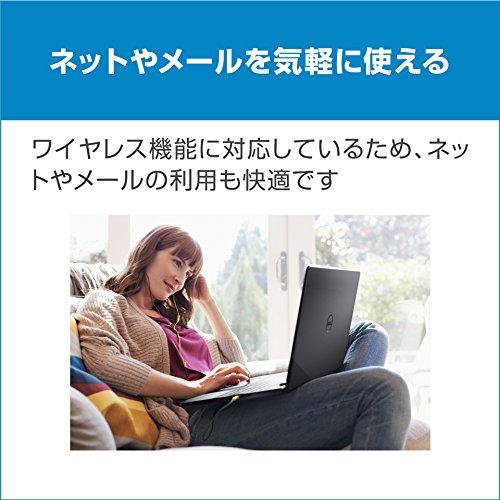 『Dell ノートパソコン Inspiron 14 3452 Celeron Officeモデル 16Q32/Windows10/Office H&B/14インチ HD/2GB/32GB eMMC』の6枚目の画像