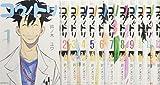 コウノドリ コミック 1-12巻セット (モーニング KC)