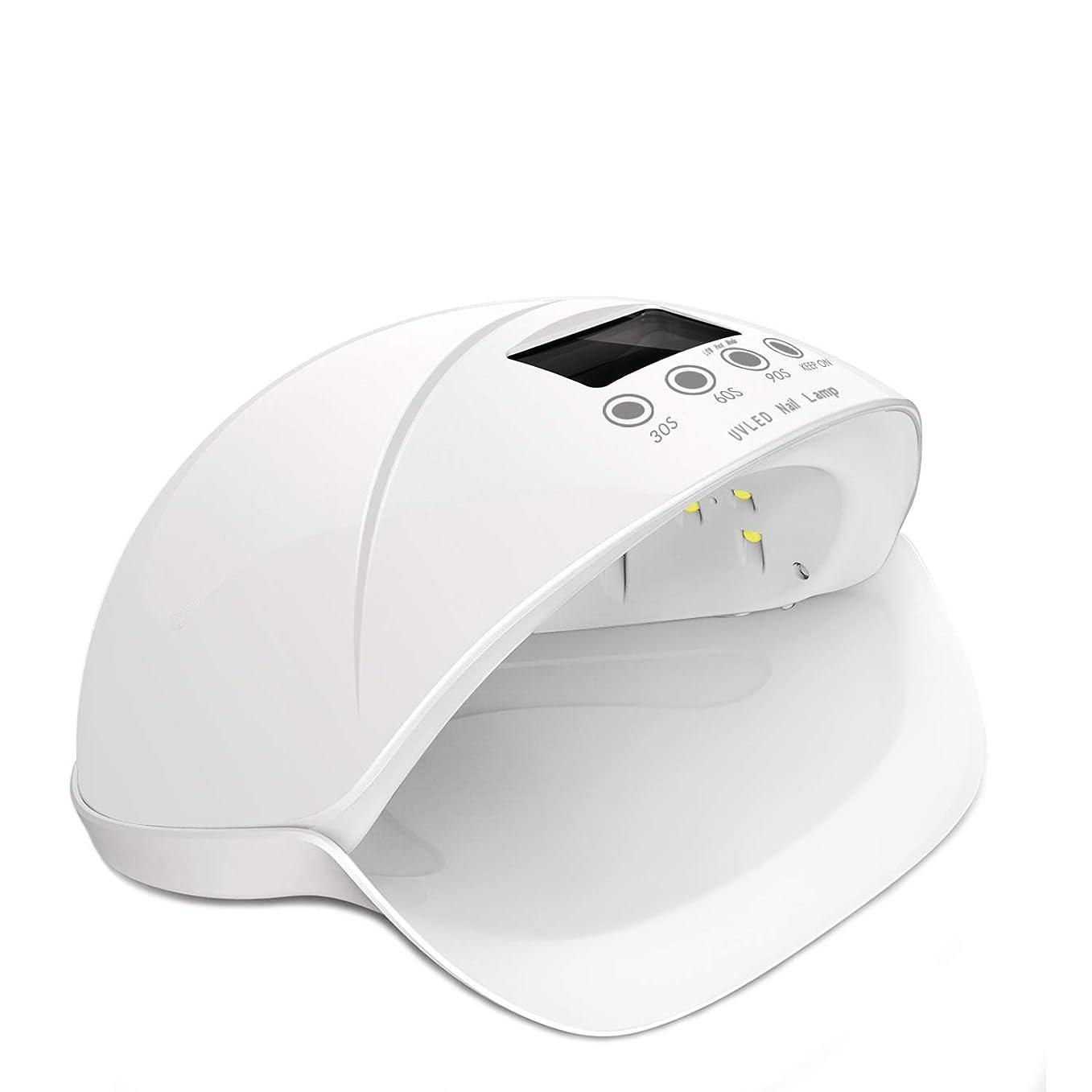 文庫本現代小人KABB ジェルネイルLEDライト ハイパワー 50W 赤外線 ホワイトニング ネイル オイル 速乾 三種類タイマー 設定可能 ネイルドライヤー マニキュア用 手 足 両用 UV LED ダブル 光源 搭載 UVライト ネイル