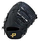 サクライ貿易(SAKURAI) Promark(プロマーク) 野球 一般軟式用 グラブ(グローブ) ファーストミッ PFM-7791