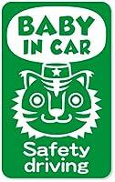 imoninn BABY in car ステッカー 【マグネットタイプ】 No.57 トラさん (緑色)