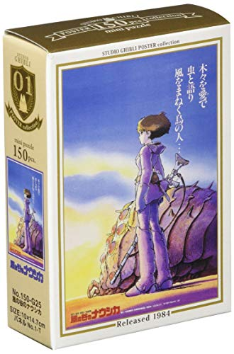 Studio Ghibli Poster Collection Nausicaä de la vallée du vent Puzzle 150 pièces