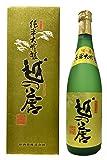 越の誉 純米大吟醸 1800ml