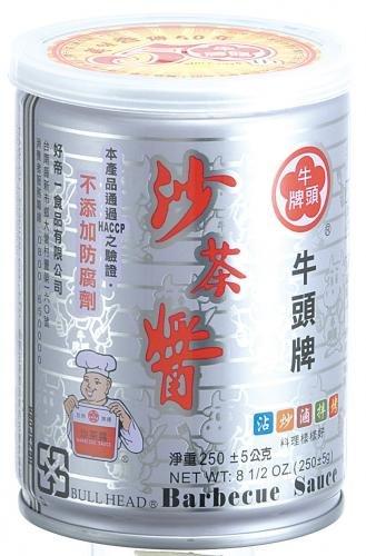 牛頭牌 沙茶醤250g/缶【具入りラー油】【サーチャージャン】