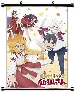 ROUNDMEUP The Helpful Fox Senko-san Anime Fabric Wall Scroll Poster (16 x 23) Inches [A] TheHelpful Fox- 6
