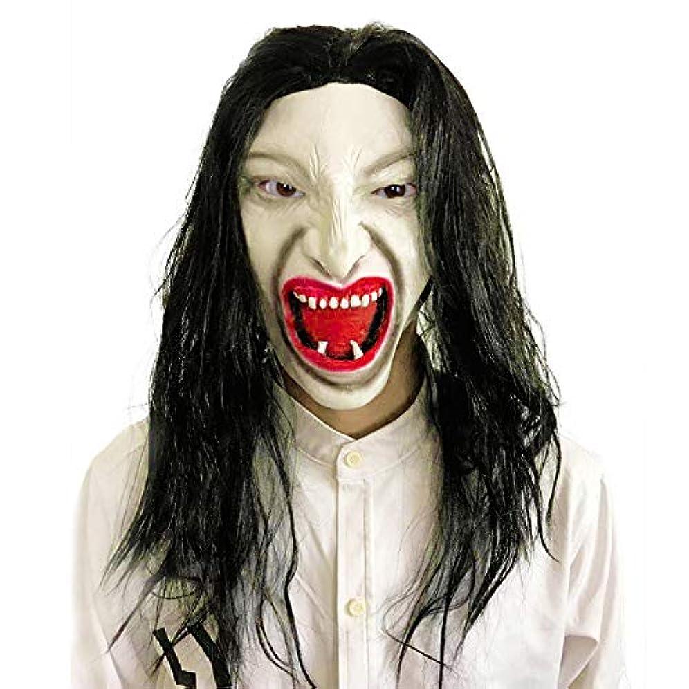 比較的バラエティ横ブルネットホラー白い顔のマスク悪魔の血の口の吸血鬼怖いハロウィーンの性能かつらマスク小道具