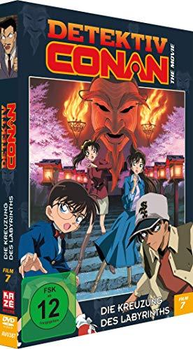 Detektiv Conan: Die Kreuzung des Labyrinths - 7.Film - [DVD]