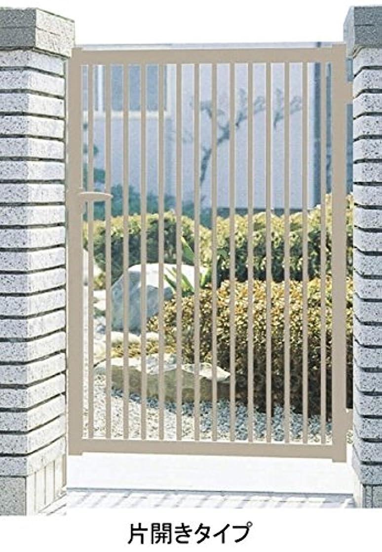類推衰える考え三協アルミ 形材門扉末広2型 0812 片開き門柱タイプ 鍵なし錠 アーバングレー