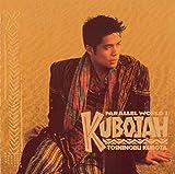 KUBOJAH
