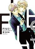 FILES (cannaコミックス)