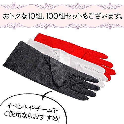 『(SOWAKA) コスプレ 小物 手袋 サテン ストレッチ ショート グローブ フリーサイズ (ブラック)』の6枚目の画像