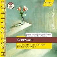Serenade (1996-07-28)