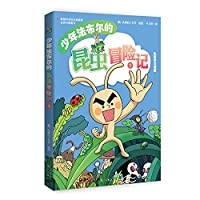 Fabre insect juvenile Adventures -1