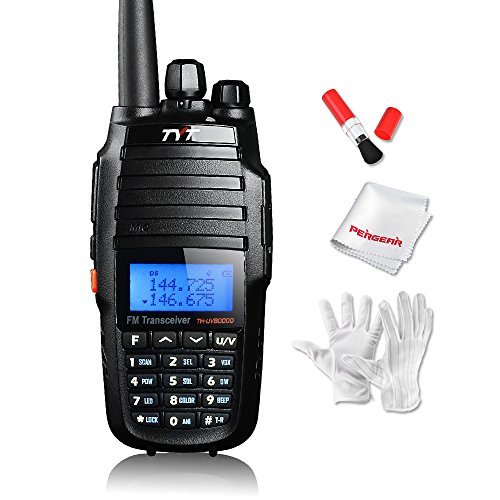 TYT TH-UV8000D 10W Ultra-high Output Power Amateur Handheld Transceiver, Dual Band, Dual Display and Dual Stand