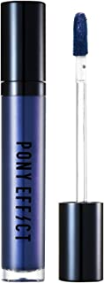 PONY EFFECT Metallic Matte Lip Color #Cold-Blooded 5.5g, 0.2 Ounces, Liquid lip gloss, 90's Metallic lip, Matte Finish, Long-lasting color, Blue chrome pearl, Blue color Lip gloss