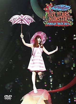 KPP 5iVE YEARS MONSTER WORLD TOUR 2016 in Nippon Budokan<初回限定盤>(DVD)