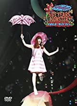 KPP 5iVE YEARS MONSTER WORLD TOUR 2016 in Nippon Budokan<初回限定盤>(DVD)