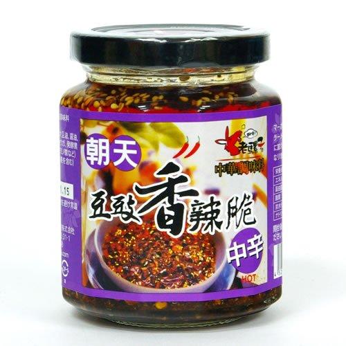 台湾 中華調味料 朝天 豆鼓香辣脆(豆鼓入り山椒ラー油) 240g×12個 業務用まとめ買いセット