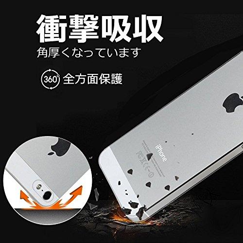 『iPhoneケース5SE0 (透明)』の2枚目の画像