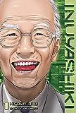 Inuyashiki 1