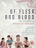 Of Flesh And Blood: The Cinema Of Hirokazu Kore-Eda (4 Blu-Ray) [Edizione: Regno Unito]