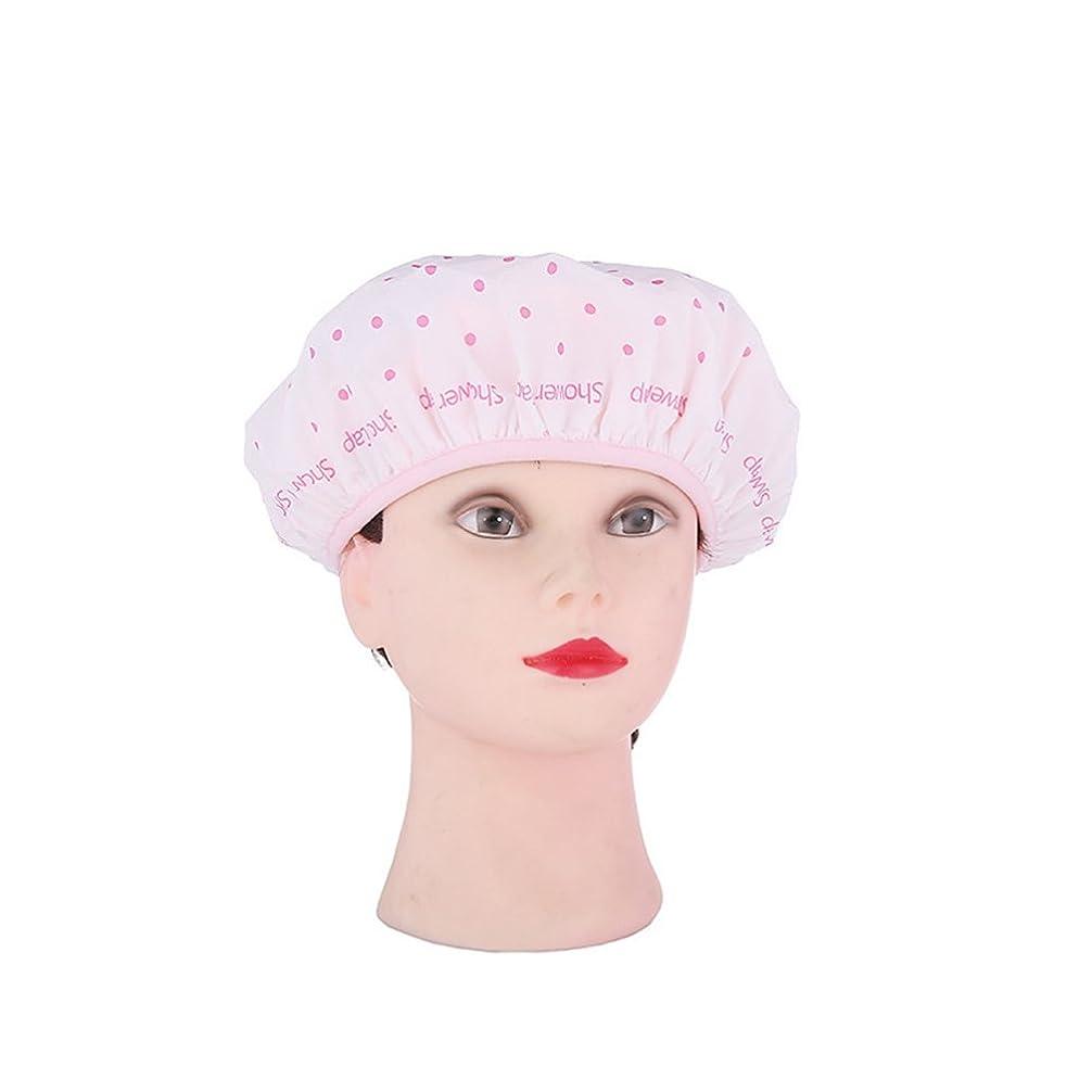 ドレス教会測るROSENICE シャワーキャップ防水性モールド抵抗性の洗えるシャワーキャップかわいいやわらかい髪の帽子(ピンク)
